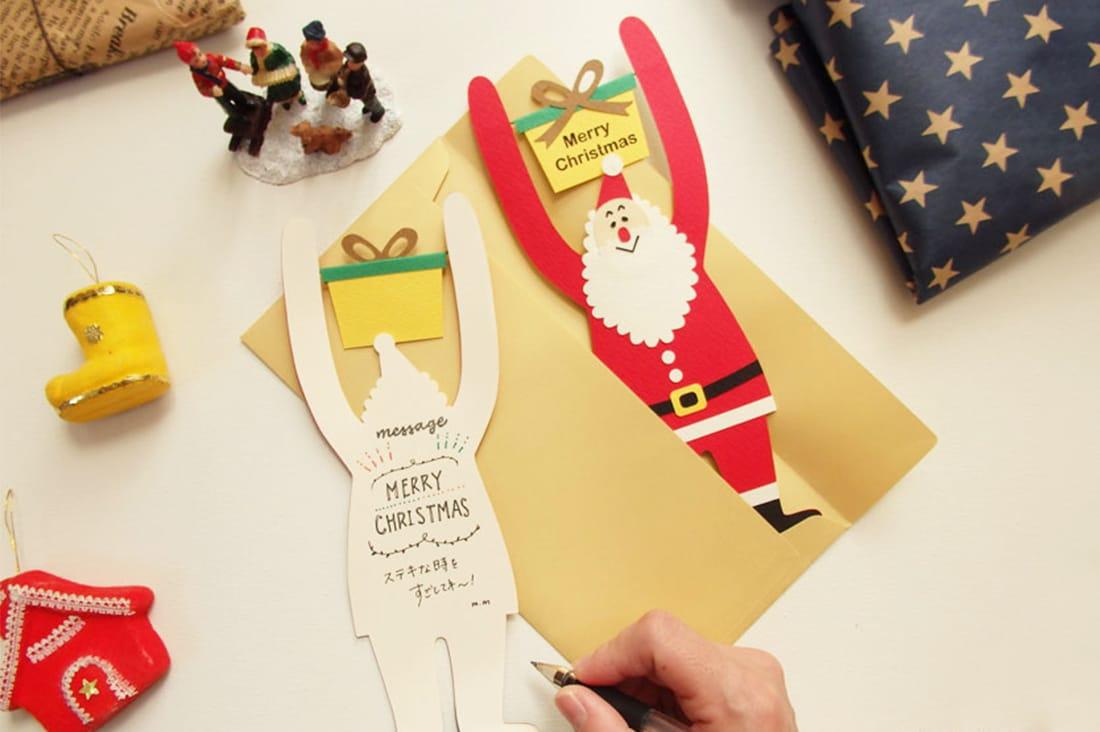 murmurさんのクリスマスカード