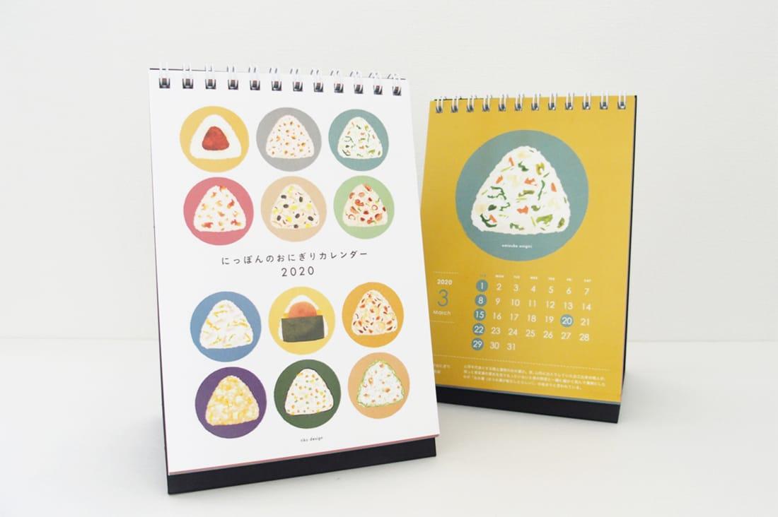 tikoさんのおにぎり卓上カレンダー
