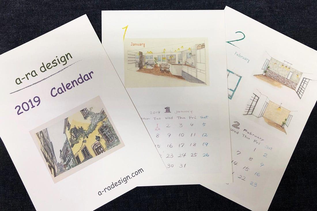 mikakorさんのパースカレンダー