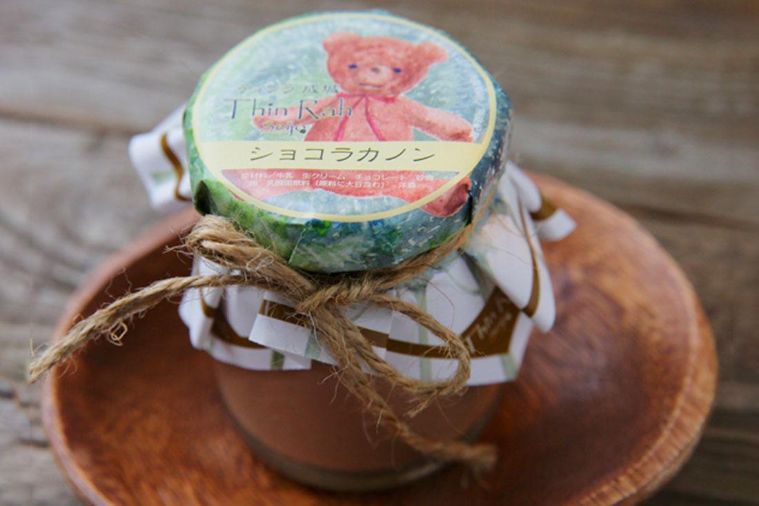 ティンラ成城さんのチョコレートプリン