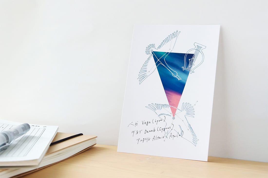 MIRINさんの夏の第三角形のポストカード