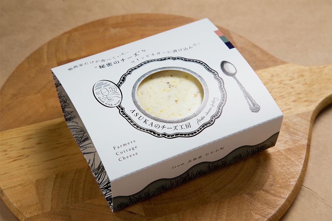 asuka-cheeseさんの自家製チーズ