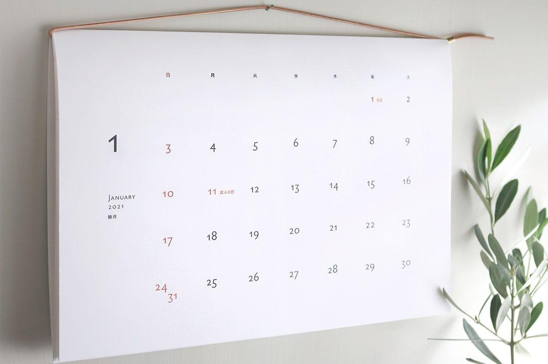 agnesheimさんの壁掛けカレンダー