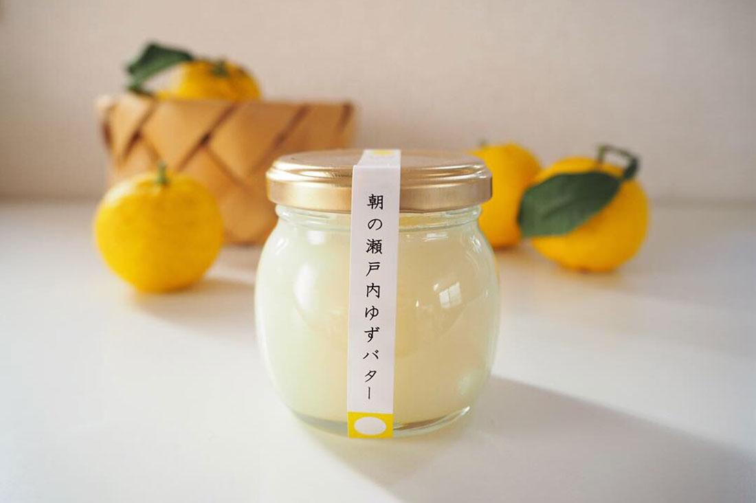 kumakisanさんの朝の瀬戸内ゆずバター