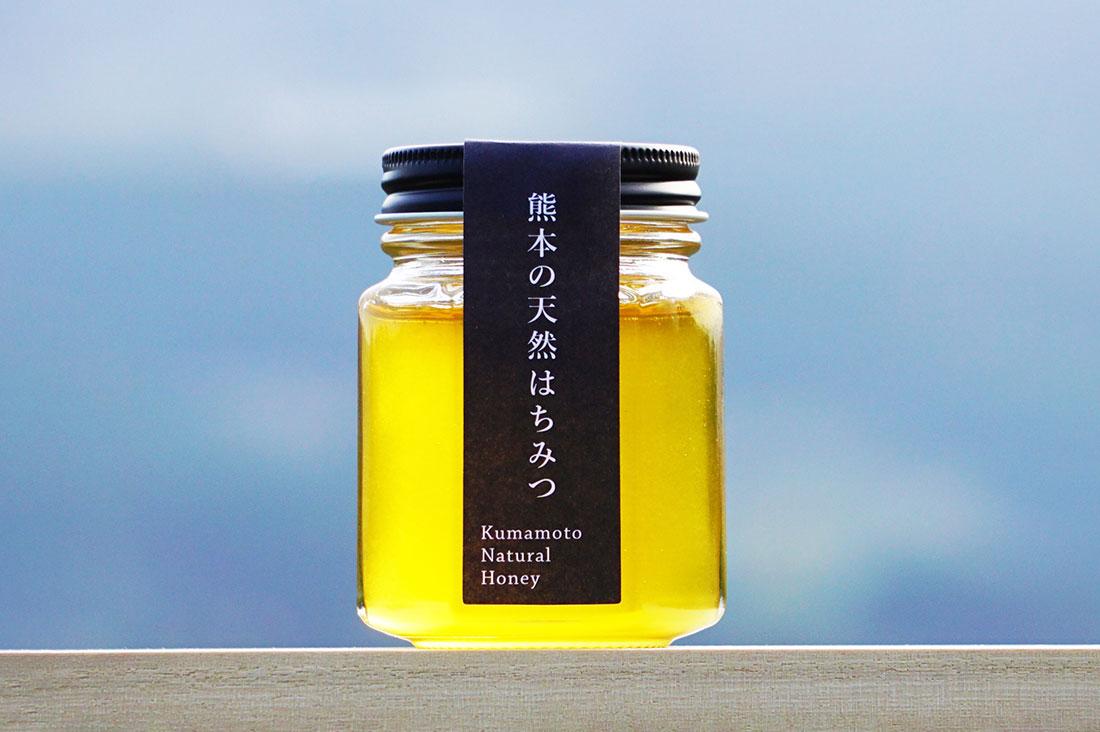 熊本ハニープロジェクトさんの「熊本の天然はちみつ