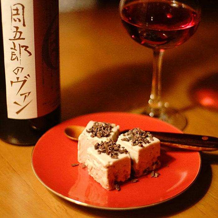 コガネイチーズケーキさんの大人の赤ワインチーズケーキ