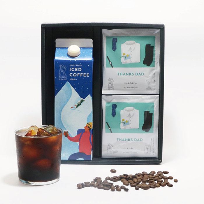 BUNDY BEANSさんの父の日限定ドリップバッグコーヒー & アイスコーヒー