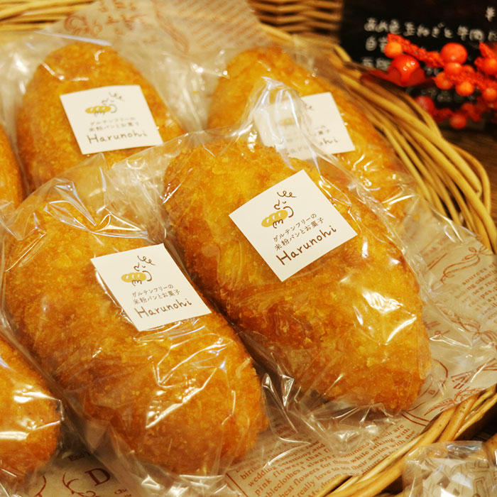 harunohi66さんの米粉のカレーパン