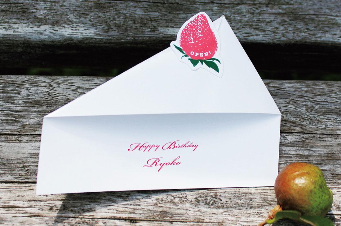 nnoi-designさんのバースデーケーキカード
