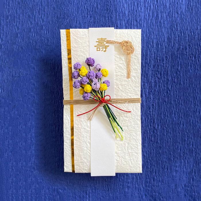omusubi0228さんの黄色と紫のブーケのご祝儀袋