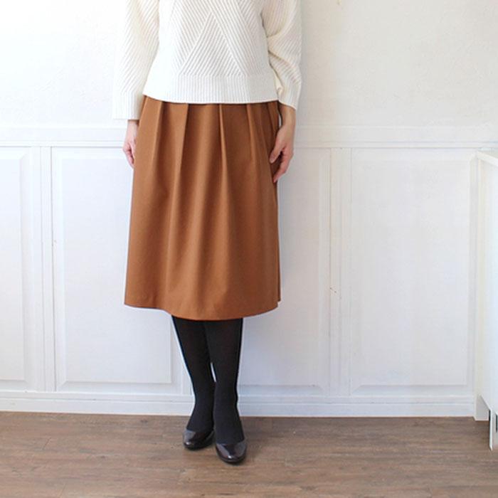 アフェットさんのフレアスカート