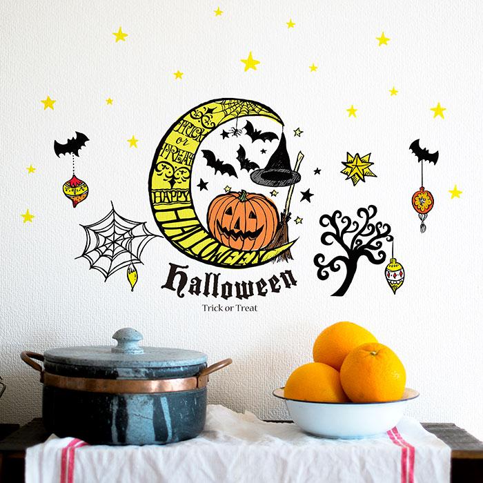 BlancBlancheさんのハロウィンの月(ペン&水彩)/ウォールステッカー