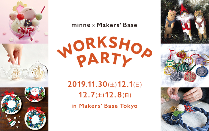 WORKSHOP PARTY