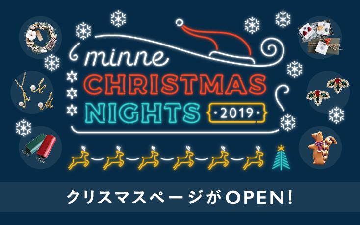 minne Christmas Night 2019
