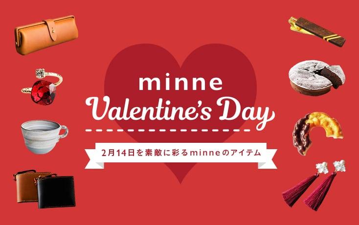 minne Valentine's Day
