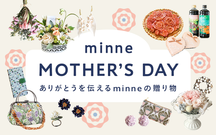 minne MOTHER'S DAY