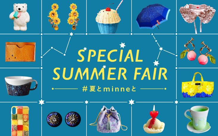 Special Summer Fair