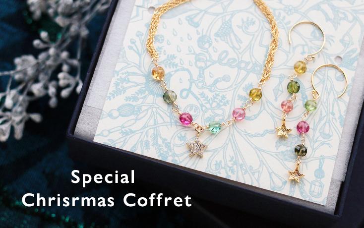 Special Chrisrmas Coffret スペシャルクリスマスコフレ