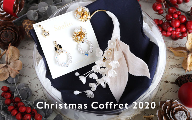 Christmas Coffret 2020