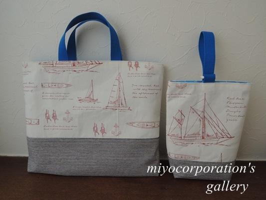 レッスンバッグ&シューズ袋.船×マリン