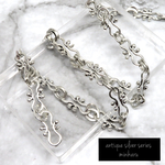 30㎝)antique silver design chain