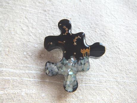猫と星のパズルピースのブローチ