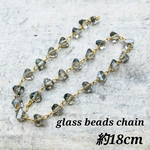 【chmm3956knz】【約18㎝ 1本】glass beads chain