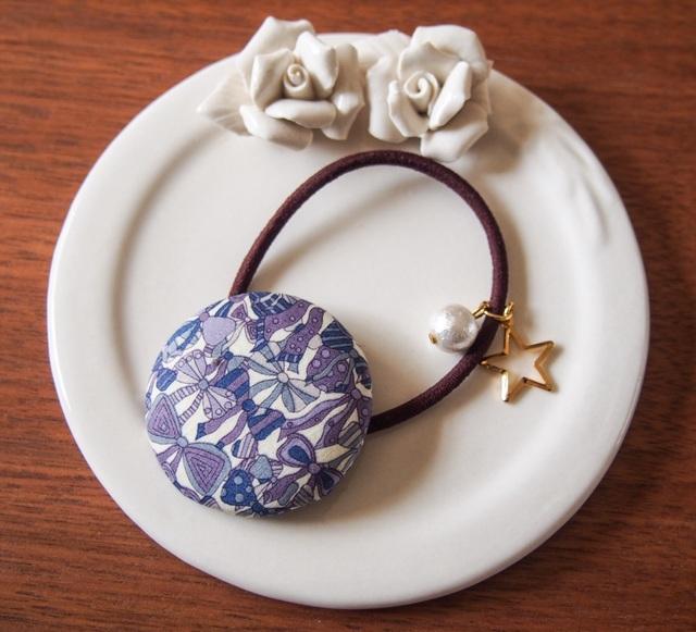 リバティ☆ Jenny's Ribbons くるみボタンヘアゴム パープルブルー