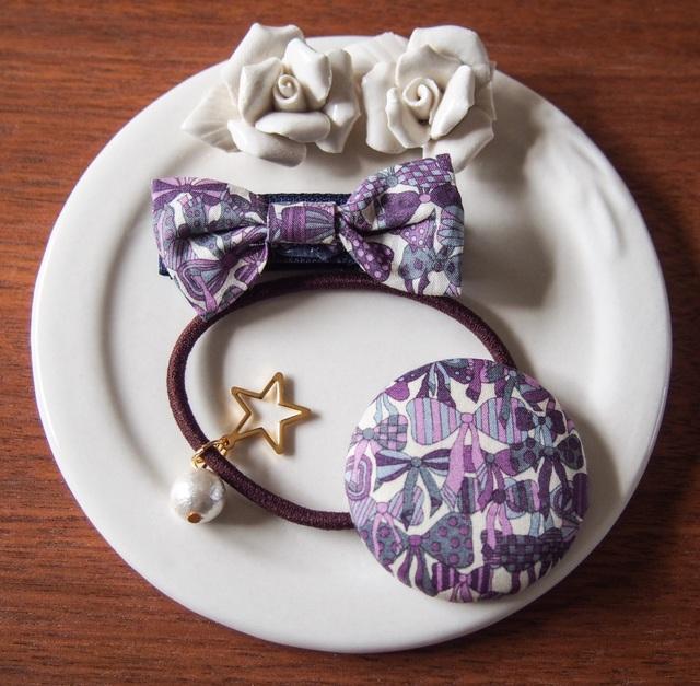 ママとお揃いリバティ☆ Jenny's Ribbons オシャレセット パープル