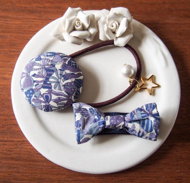 ママとお揃いリバティ☆ Jenny's Ribbons オシャレセット パープルブルー