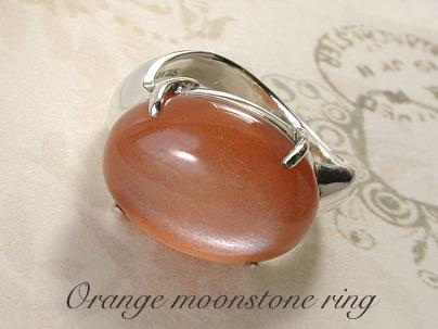 オレンジムーンストーンリング