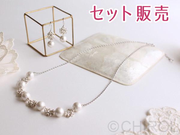 コットンパールふわ花のピアス/SV925