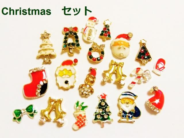 クリスマスオンジュエリー たっぷり19種類