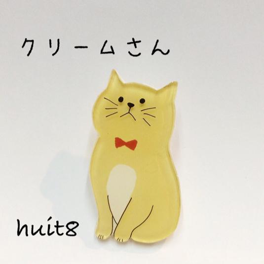ねこブローチ:クリームさん【プラバン】ネコ・neco・猫