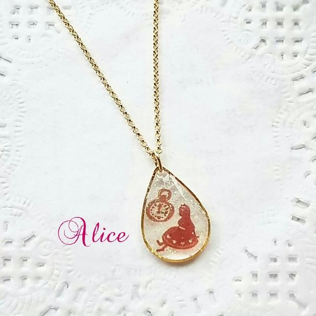 アリスのネックレス