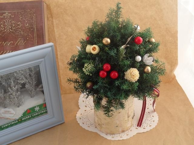 小さいなクリスマスツリー