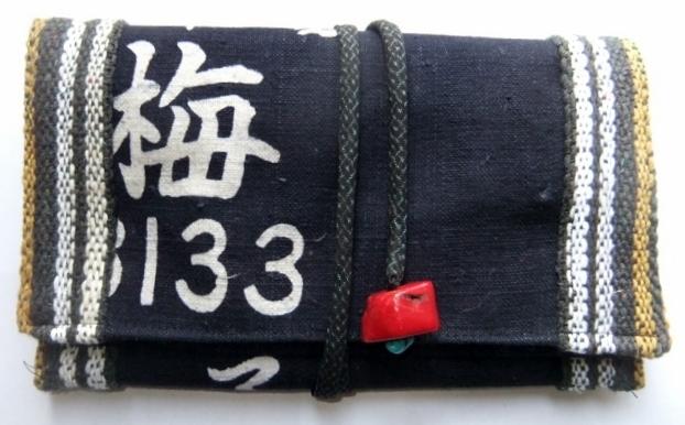 着物リメイク 商店の前掛けで作った和風財布  752