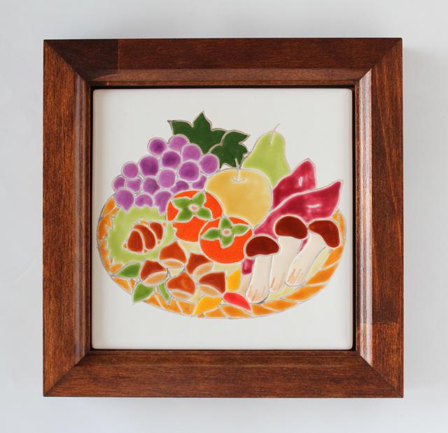 秋の味覚の絵タイル(木製額入り)