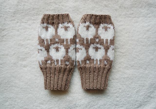 手編みの指なしミトン【ひつじ】 モカ×ホワイト