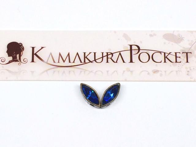 ヴィンテージスワロフスキー#4200-CAP-8×3 カプリブルー/金古美 2個
