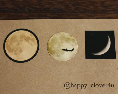 【MOON】3つの月のオリジナルシール・15枚/s04