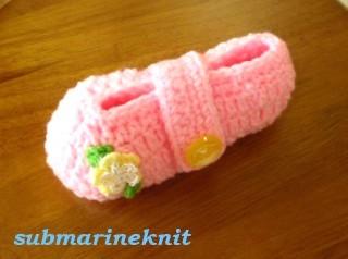 手編みベビーシューズ型パターカバー