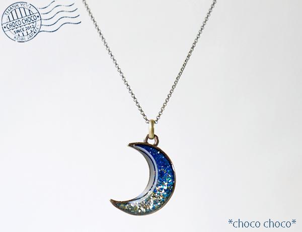 星空の月のネックレス