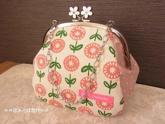 お花のつまみがかわいい!がま口バッグ|チェーンの持ち手付き