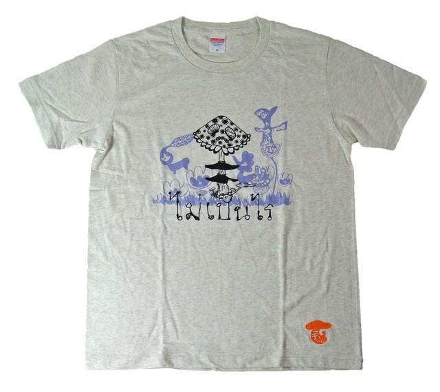マイペンライ!きのこTシャツ メンズ S M L