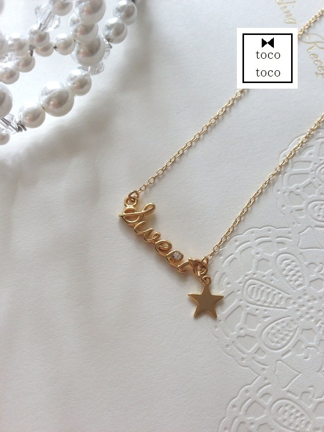 Sweet★ necklace