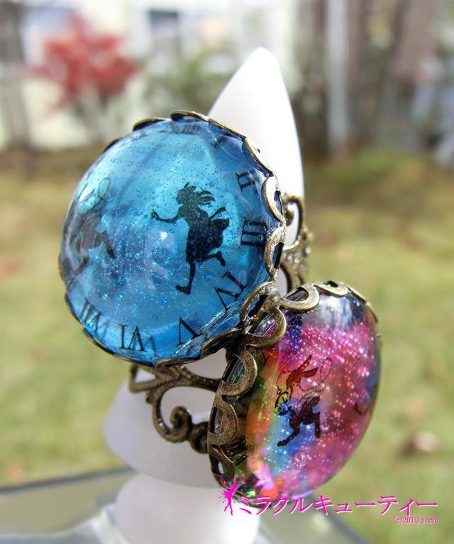 アリスの指輪セット(ブルー&レインボー)