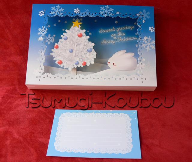クリスマス立体カード(青)