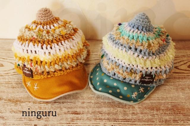 手編みのニット帽子BABY☆オーダーメイド