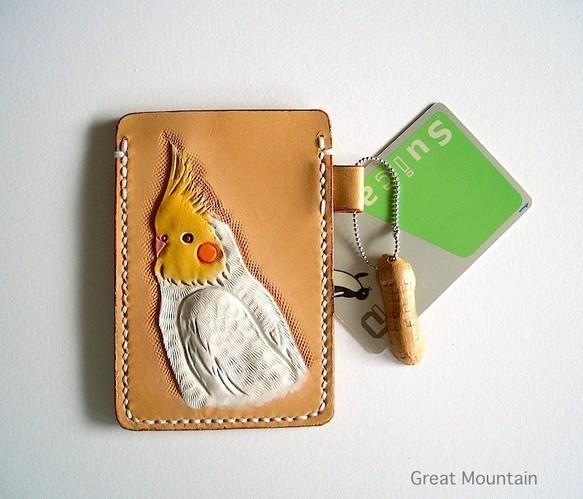 インコ パスケース オカメインコ 鳥 革 レザー カードケース 鳥 ...